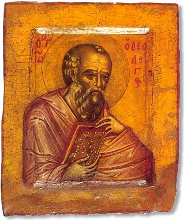 Св. апостол и евангелист Иоан Богослов. Руска икона.