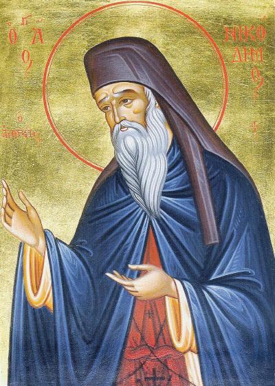 Св. Никодим Светогорец. Съвременна икона. Източник: vatopaidi.wordpress.com