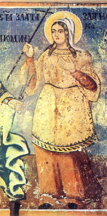 Св. Злата Мъгленска. Стенопис