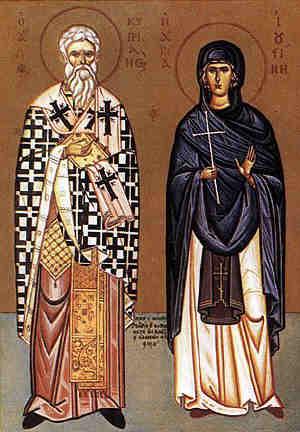 Святи мъченици Киприан и Иустина, руска икона