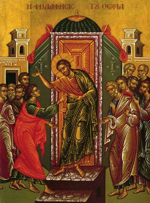 10.06 Всемирното Православие - Православен Календар