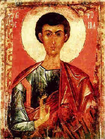 Св.ап.Тома. Икона от XV в.