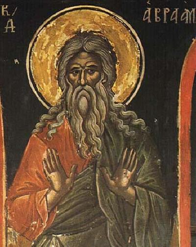 Св. праотец Авраам