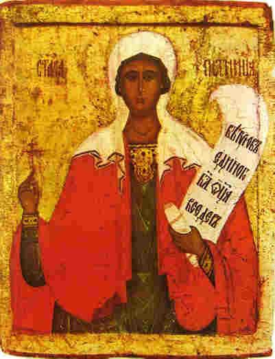 Св. Параскева Петка, икона от 16 в.,  Ростово-Суздалската школа. Съхранява се в Националния музей на Стокхолм.  Източник: .icon-art.info