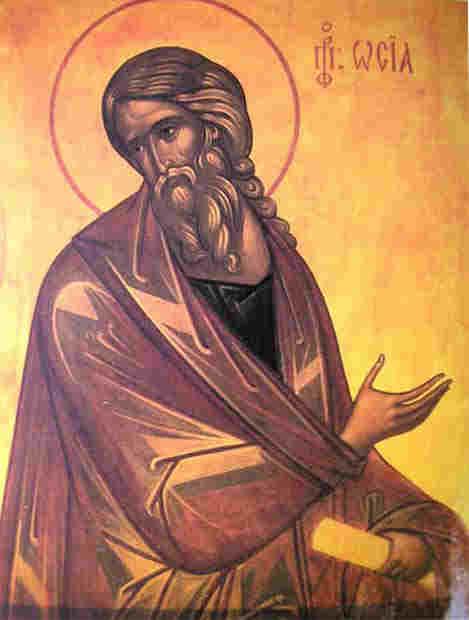 http://www.pravoslavieto.com/life/icons/10/10.17_osia.jpg