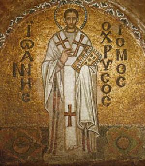 Св. Йоан Златоуст - мозайка от Hagia Sophia в Истанбул (Константинопол)