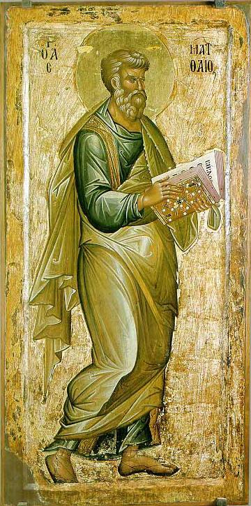 11.16_sv_ev_Matey_Ohrid Всемирното Православие - СВ. АПОСТОЛ И ЕВАНГЕЛИСТ МАТЕЙ