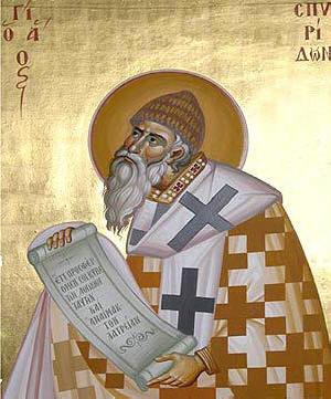 Св. Спиридон Тримутинтски