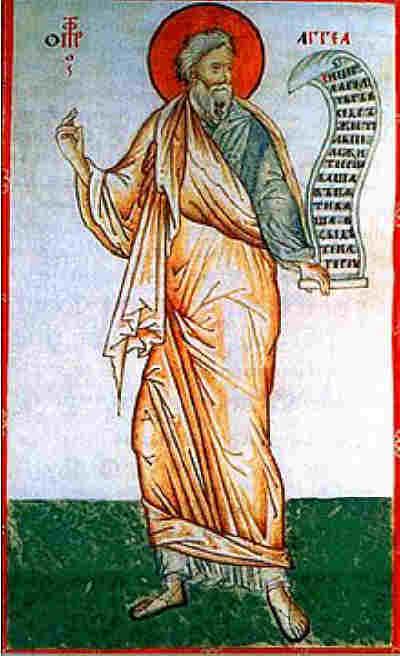 Св. пророк Агей. Миниатюра от Светогорски ръкопис от XVII в. Източник: pravoslavie.ru