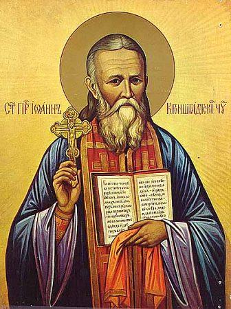 1 Всемирното Православие - СВ. ЙОАН КРОНЩАДСКИ ЗА МОЛИТВАТА