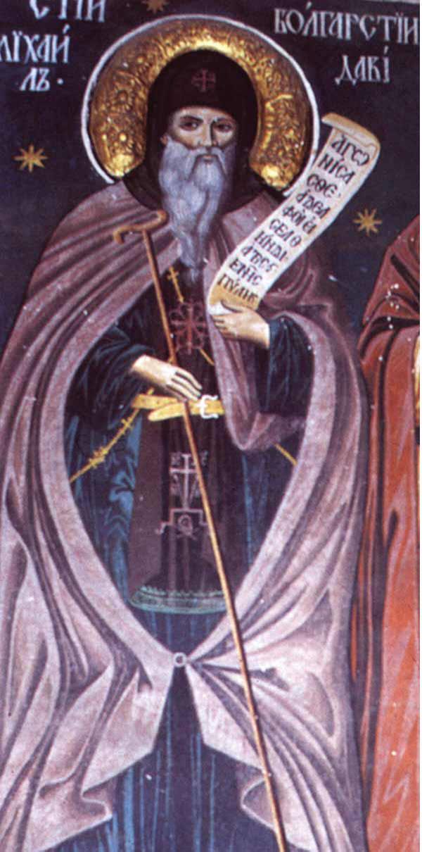 Княз Борис-Михаил. Стенопис от Никифор Зограф (1817) в Съборната църква в Зографския манастир на Света гора. Фотография проф. Михаил Енев, zabukvite.org.
