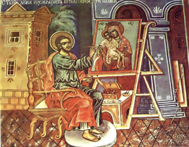 sv_ev_Luka_Rila-kl-1799 Всемирното Православие - Православен Календар