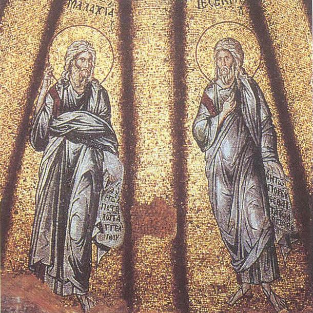 Св. пророци Малахий и Йезекиил. Мозайка от 1304-8 г. в купола на Fethiye Camii в Истанбул. St. prophets Malachi and Ezekiel.