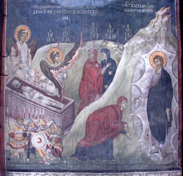 Св. мироносици на гроба на Христос (Мат. 28:8-10, Марк. 16:9, Лука 24:1-10). Стенопис от църквата в сръбския манастир Грачаница в Косово.