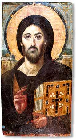 "Господ Иисус Христос Пантократор. Икона от VI в., манастира ""Св. Екатерина"" в Синай."