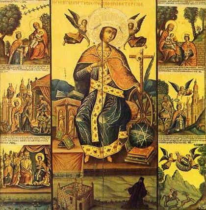 """Св. великомъченица Екатерина с сцени от живота и мъченичеството й. Икона от XVII в. от манастира """"Св. Екатерина"""" в Синай."""