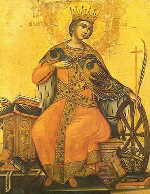 "Св. великомъченица Екатерина. Икона от XVII в. от манастира ""Св. Екатерина"" в Синай"