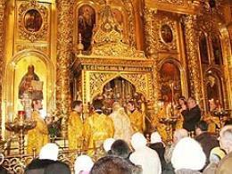 """Църквата """"Св. 40 мъченици"""" във Велико Търново"""